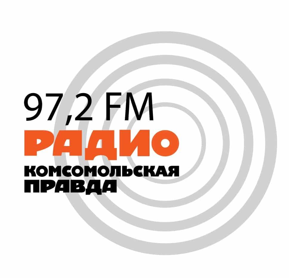 Живой уголок - Радио Комсомольская правда 1