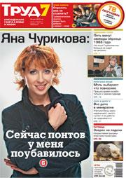 Труд 7: Зверек на ладони - 22.03.2012