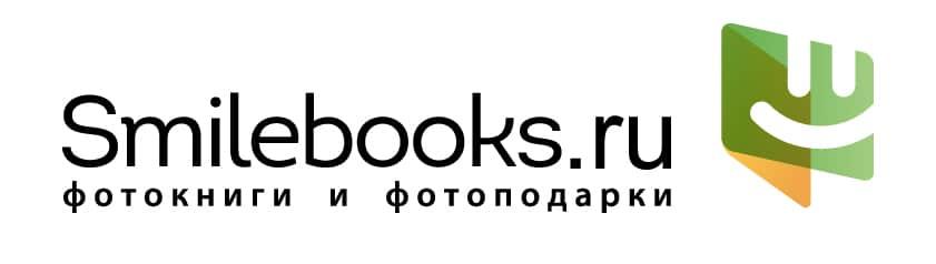 Фотокниги Smilebooks.ru