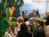 Выставка ЗооПалитра, осень 2012. Автор Мынкин Сергей