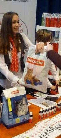 Прием заказов на продукцию Beaphar