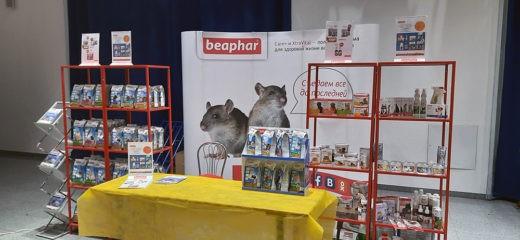 6 февраля в Москве прошла выставка ЗооПалитра, и компания Beaphar приняла живое участие в этом событии!